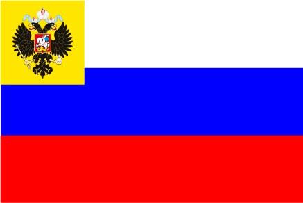 Bandera no oficial del Imperio Ruso entre 1914 y 1917