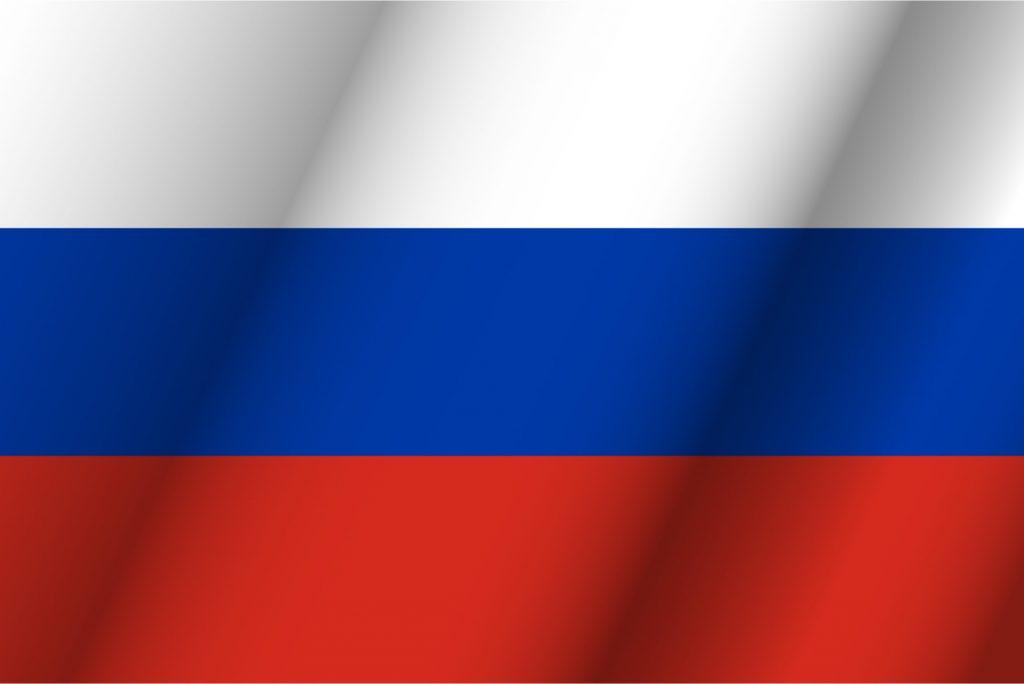 Descubre Las Banderas Paises Con Franjas Blog De Banderas Vdk
