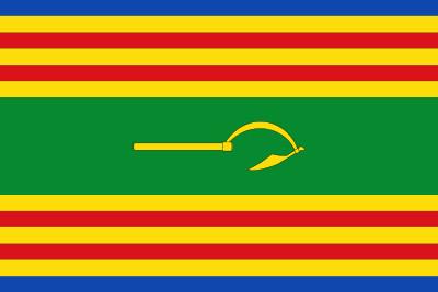 Bandera de Aladrén
