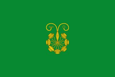 Bandera de Camas