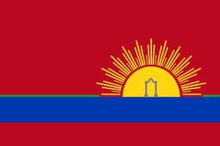 Bandera de Carabobo