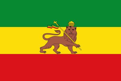 Bandera de Imperio etíope (abisinia)