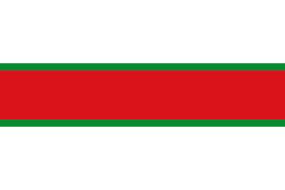 Bandera de La Granadella