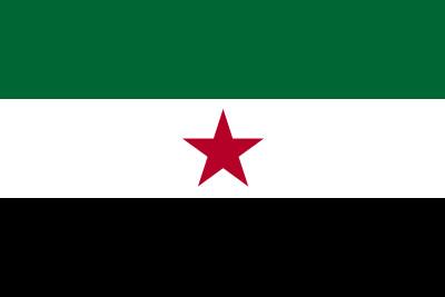 Bandera de Nacionalismo extremeño