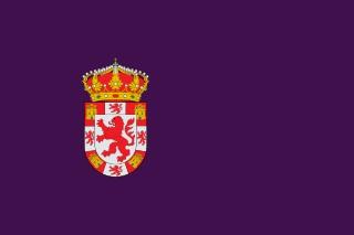 Bandera de Provincia de Córdoba