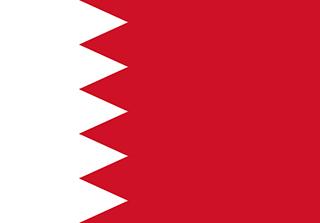 Bandera de Reino de Baréin