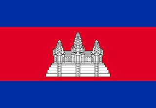 Bandera de Reino de Camboya