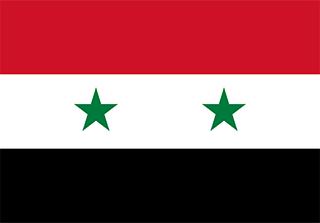 Bandera de República árabe unida