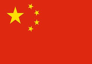 Bandera de República Popular China